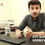 xtc super gear goonj 17 invitation by owais rana