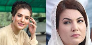 Lollywood Actress Resham speaks about the Book of Reham Khan