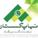 NADRA issues registration form for Naya Pakistan Housing Programme