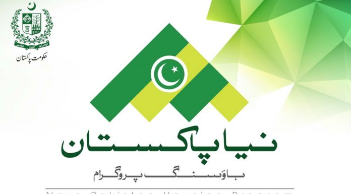 NADRA issues registration form for Naya Pakistan Housing Programme