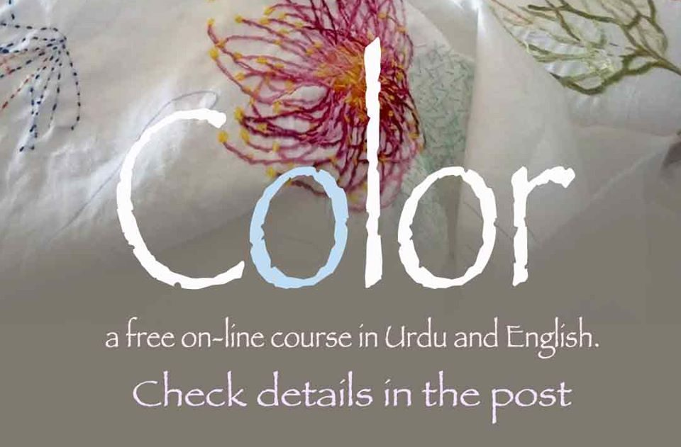 Free Online Course - Introduction To Color